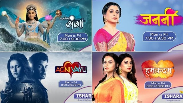 Ishara TV Live Schedule / Online TV Serials List