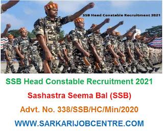 SSB Head Constable Recruitment 2021 Apply Online