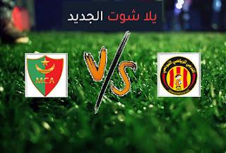 نتيجة مباراة الترجي التونسي ومولودية الجزائر اليوم الثلاثاء بتاريخ 23-02-2021 دوري أبطال أفريقيا