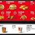 【麥當勞】1+1=$50元