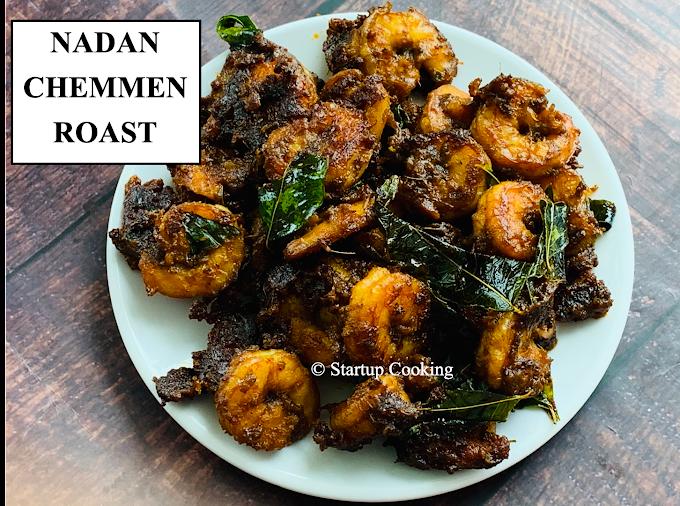 Nadan Chemmen Roast | Kerala Style Prawn / Shrimp Roast | Startup Cooking