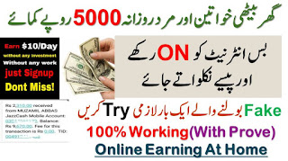 Online Earn Student and needy Person 2019 - Honeygain APK Download