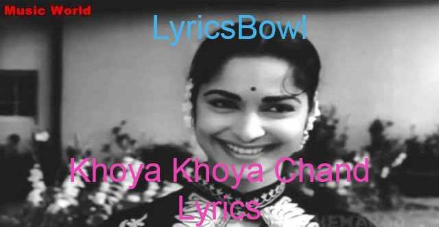 Khoya Khoya Chand Lyrics - Kala Bazar - Mohammed Rafi | LyricsBowl