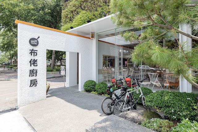 MG 8195 - 熱血採訪│台中清新森林系餐廳,多國人氣蔬食料理好美味,假日容易客滿建議先訂位