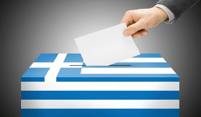Δημοψήφισμα εδώ και τώρα!