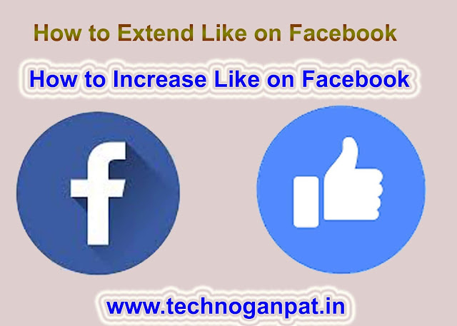 How to Extend like on facebook