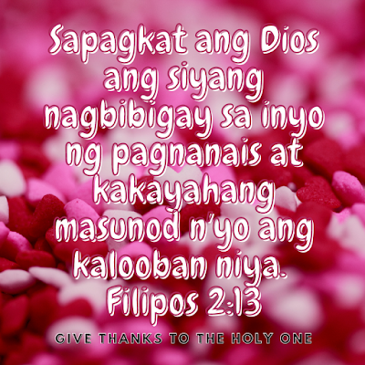 Bible Verse Of The Day Tagalog  September 15 2020  Give Thanks To The Holy One Photo