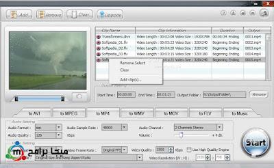 برنامج WinX HD Video Converter