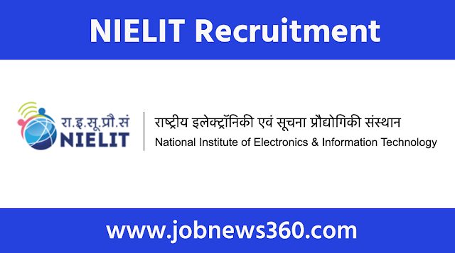 NIELIT Recruitment 2020 for Data Entry Operator