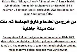 ULAMA ASWAJA ULAMA PILIHAN TERBAIK ALLAH SWT (ulama pewaris nabi)