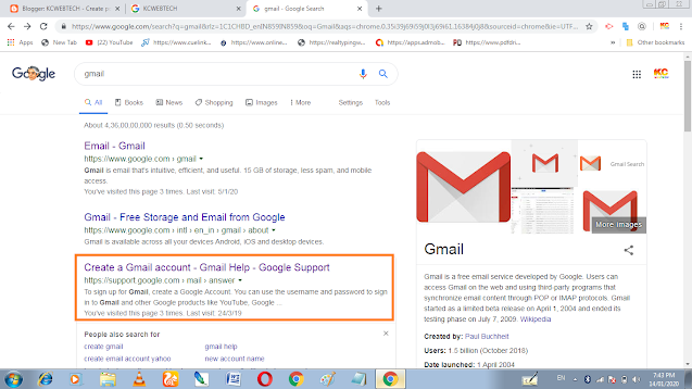 New Email id Create in Gmail in Hindi (Step by Step)