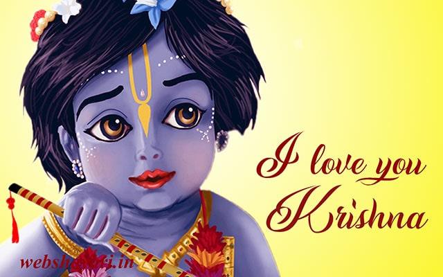 janmashtami  photo i love you krishna images