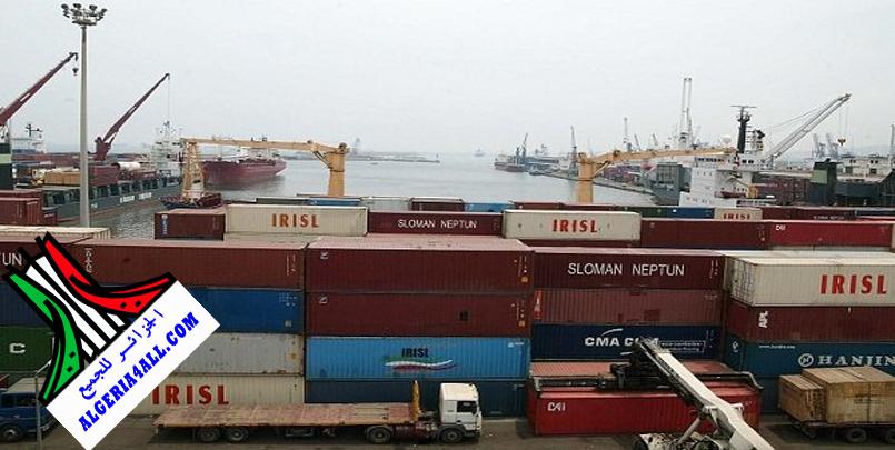 الميزان التجاري الجزائري,تجارة خارجية: الميزان التجاري يسجل عجزا بقيمة 792 مليون دولار خلال يناير 2020