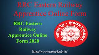 RRC Eastern Railway Apprentice Online Form 2020