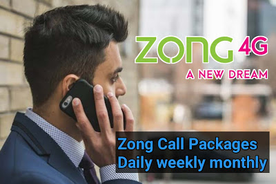 zong new call packages