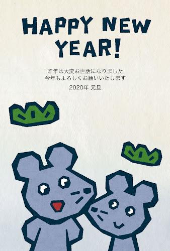 ネズミの兄弟の版画年賀状(子年)
