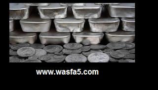 أسعار الفضة اليوم 2020