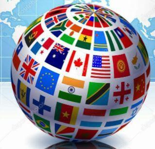 ما هي اللغات المعترف بها كلغات عالمية؟