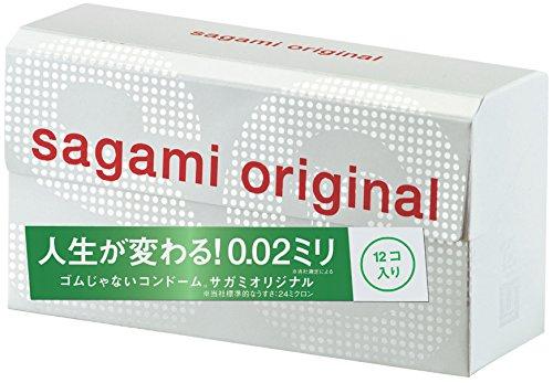Original, Sagami