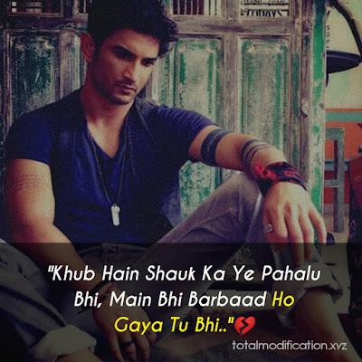 51+ Heart touching shayari in English | sad shayari in hindi