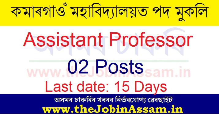 Kamargaon College, Golaghat Recruitment 2020