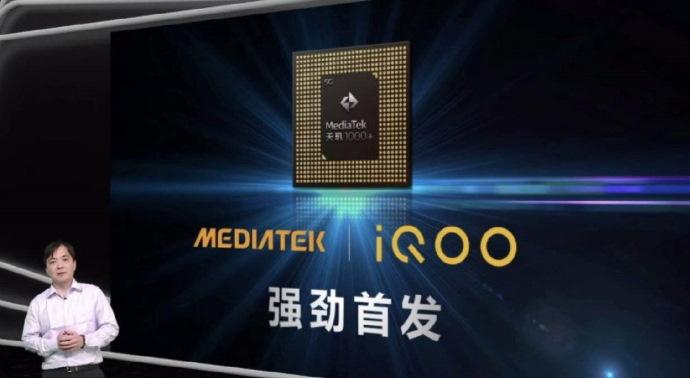 ميديا تيك تكشف عن معالج جديد يدعم شاشات 144Hz و 5G
