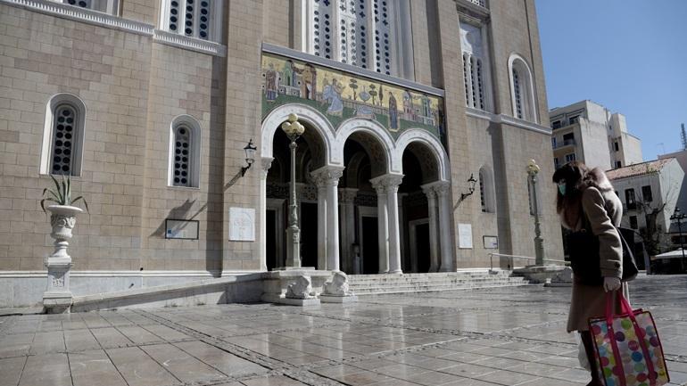 ΓΕΕΘΑ: Γιατί δεν ακούστηκε ο Εθνικός Ύμνος στη Μητρόπολη Αθηνών