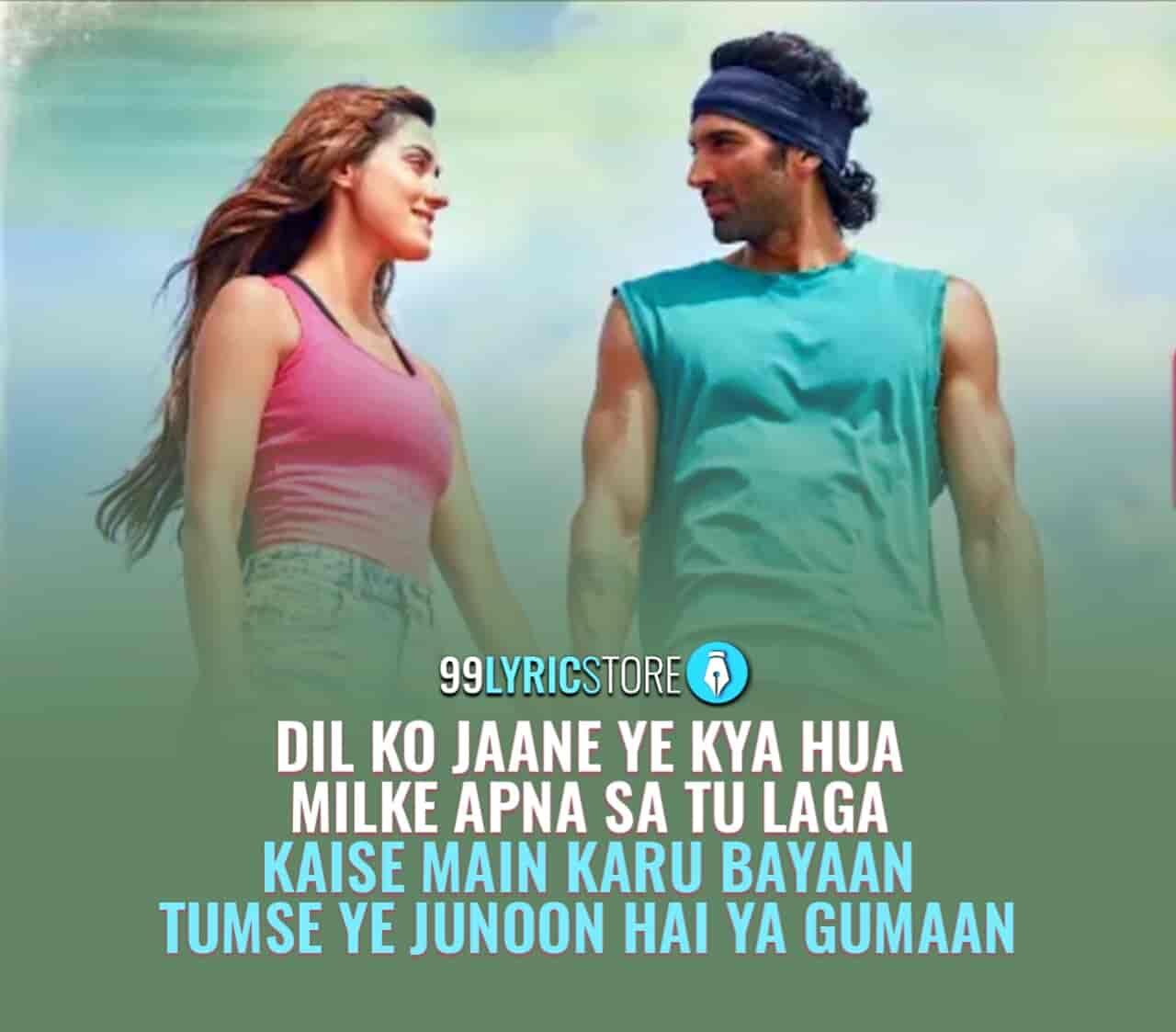 Humraah Song Lyrics Images From Movie Malang