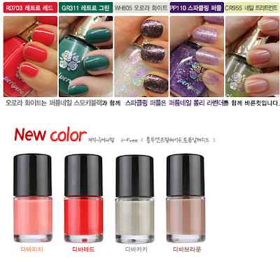 Peripera nail polish swatches and Tony Moly nail polishes