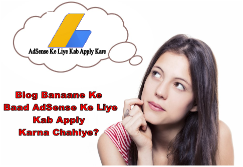 Blog Banaane Ke Baad AdSense Ke Liye Kab Apply Karna Chahiye?