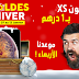 Promotion hiver Jumia Maroc Janvier 2019 تخفيضات الشتاء