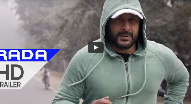 इरादा हिंदी फिल्म - Irada Hindi Film, Movie