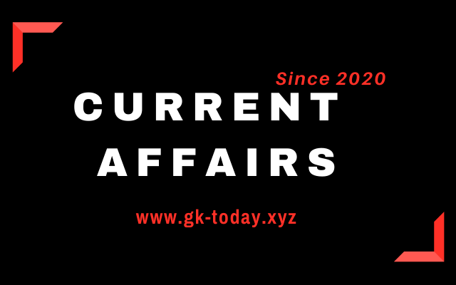 Current Affairs 2020 in Hindi | Gk Today Hindi