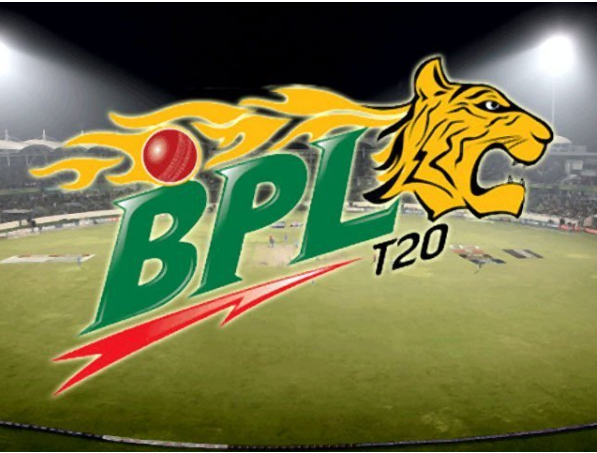 Bangladesh Premier League will start today Pakistan cricketers also participated in