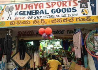 Vijaya Sports And General Goods