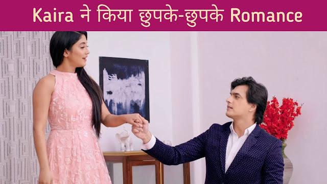 Big TWist : Kartik Naira's lockdown romance bitter twist ahead in Yeh Rishta Kya Kehlata Hai