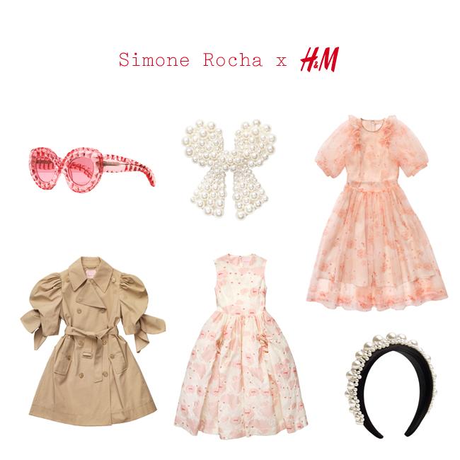 simone rocha x H&M lookbook