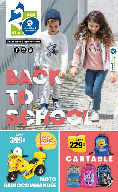 catalogue aswak assalam aout septembre rentree scolaire 2019