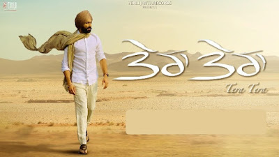 TERA TERA Song Lyrics - Tarsem Jassar