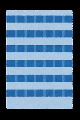デジタル庁のイラスト(文字なし)