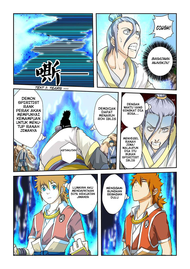 Tales of Demons and Gods Chapter 48