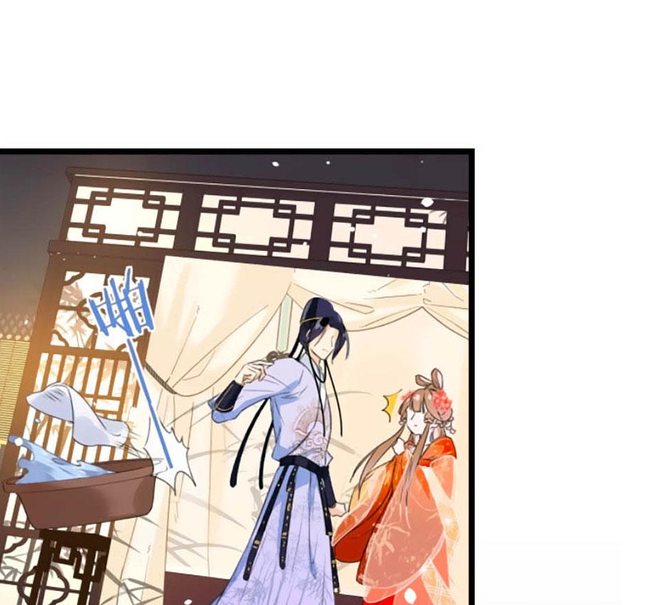 Lui Lui Lui Lui Ra  Chapter 3 - upload bởi truyensieuhay.com