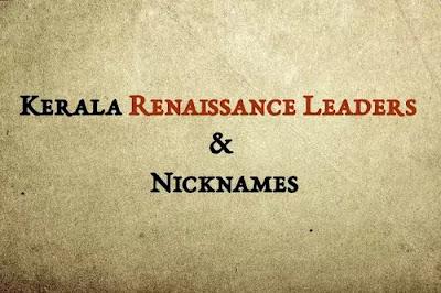 Kerala Renaissance Leaders & Nicknames
