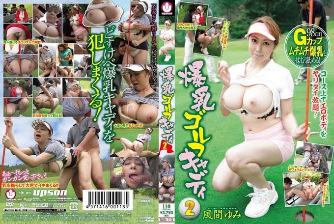 SON-113 Tits Golf Caddy 2 Kazama Yumi