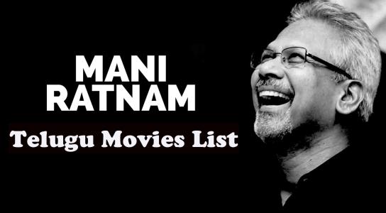 mani-ratnam-telugu-movies-list