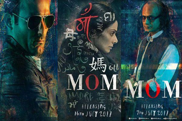 film review mom movie review sridevi nawazuddin siddiqui,