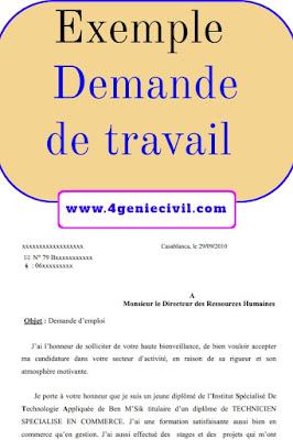 Exemple de Demande de Travail PDF