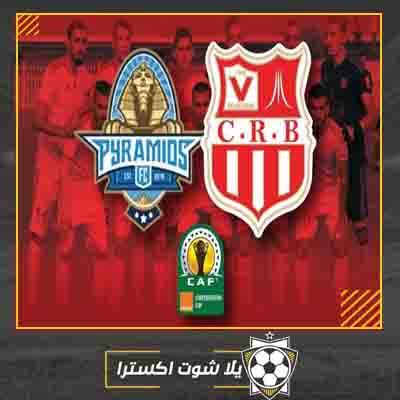 بث مباشر مباراة بيراميدز وشباب بلوزداد