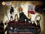 map naruto castle defense 5.7