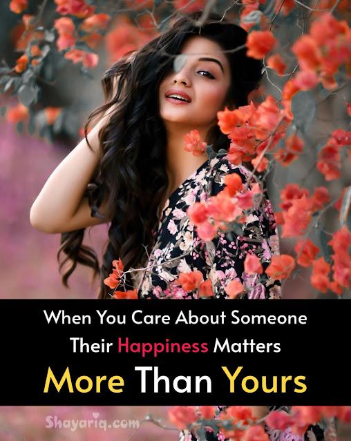 Love Quotes short, Love Quotes, Love Quotes for her, love quotes for him, love shayari, English shayari, English Quotes,love Quotes for life, shayariq